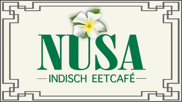 Eetcafé NUSA is een Indonesisch eetcafé in hartje Gouda. Maar een keuze uit 16 heerlijke, verse gerechten. Van klassiekers tot eigen creaties.